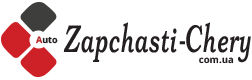 Карта сайта  магазина zapchasti-chery.com.ua